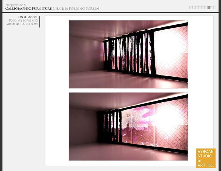 11 Yoonsung Yang Pratt Interior Design Graduate Students Ashcan Studio Of Art Inc